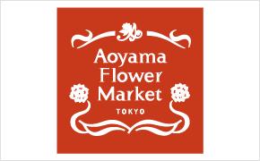 青山フラワーマーケットオンラインショップ