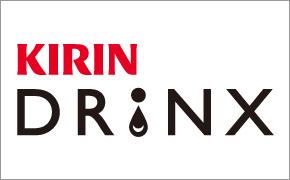 キリンオンラインショップ DRINX