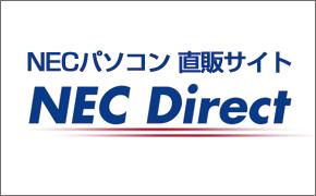 NEC Direct