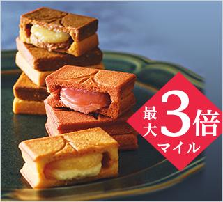 プレスバターサンド3種詰合せ