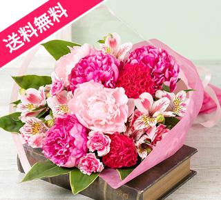 美人の代名詞「芍薬」の花束
